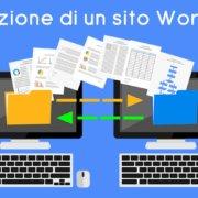 Migrazione di un sito WordPress